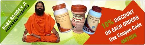 Swami Baba Ramdev Medicines
