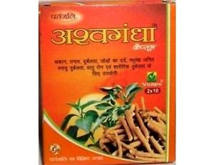 Ashwagandha Capsules For Increase Brain Power