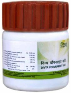 Divya Younamrit Vati for Increase Sexual Desire