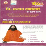 swami baba ramdev yoga DVD for childless couple
