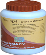 Divya Gashar Churna For Stomach Gas Problem