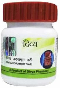 Divya Udaramrita Vati for Digestion Problem