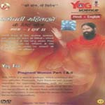 New Yoga DVD for Pregnant Ladies By Swami Ramdev ji