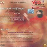 yoga for pregnant women dvd swami ramdev
