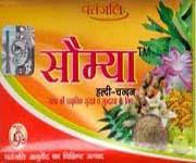 Patanjali Somya Soap