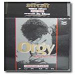 orgy-oil12