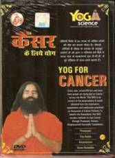 DVD Yoga for Cancer by Swami Ramdev Ji in English
