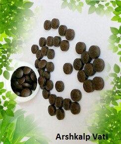 piles herbal remedy