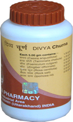 Divya Churna For Constipation Cure