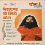 Yoga VCD for Back Bone in Hindi language