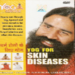 DVD for Skin Diseases by Swami Ramdev Ji in English & Hindi both in one DVD