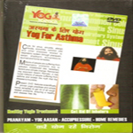 DVD Yoga for Asthma by Swami Ramdev Ji in English