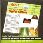 swami ramdev yoga for asthma dvd