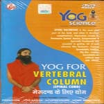 DVD Yoga for Spinal Cord in English and Hindi