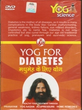 Yoga Dvd for Diabetes in English and Hindi