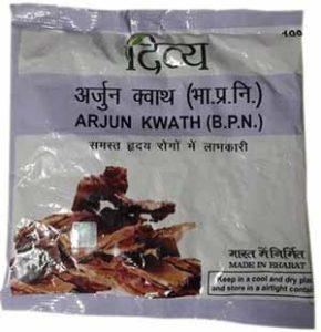arjun kwath