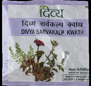 Divya Sarvkalp Kvath