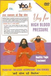 Yoga DVD for High Blood Pressure by Swami Ramdev Ji