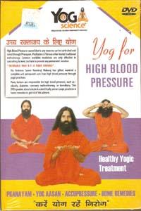 Yoga DVD for High Blood Pressure