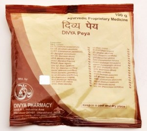 Divya Peya Herbal Tea For Weight Loss