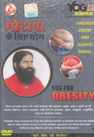Yoga DVD for Obesity
