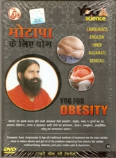 Yoga DVD for Obesity (weight loss)