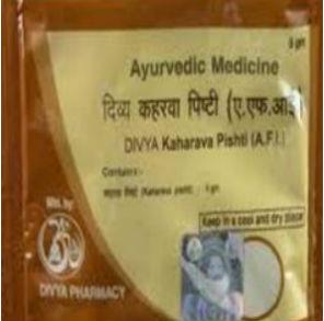 Divya Kaharava Pishti