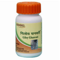 Divya Giloy Ghan Vati For Body Strength
