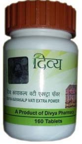 Divya Kayakalp Vati For Natural Skin Cure