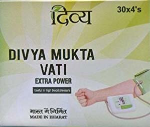 Divya Mukta Vati For Lower Blood Pressure