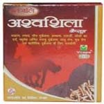 Patanjali Ashwshila Capsules for Sexual Weakness