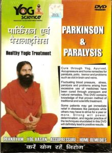 DVD for Parkinson & Paralysis by Swami Ramdev Ji in English & Hindi both in one DVD