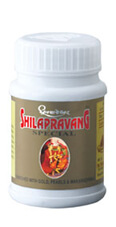 Shilapravang To Boost Testosterone and Stop Ejaculating Premature Naturally
